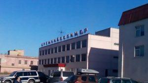 В Запорожье работники завода «Кремнийполимер» вышли на протестную акцию