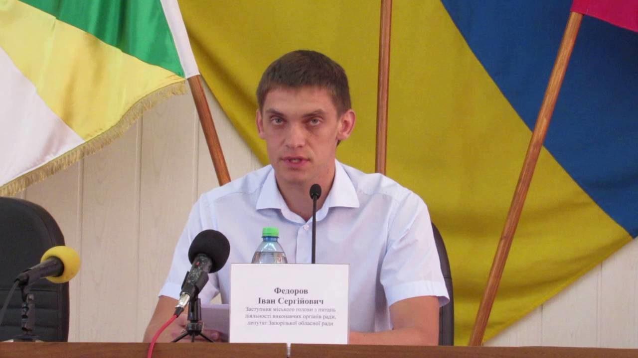 Депутат Запорізької облради і віце-мер збирається перевестися до Кличка, щоб завідувати транспортом