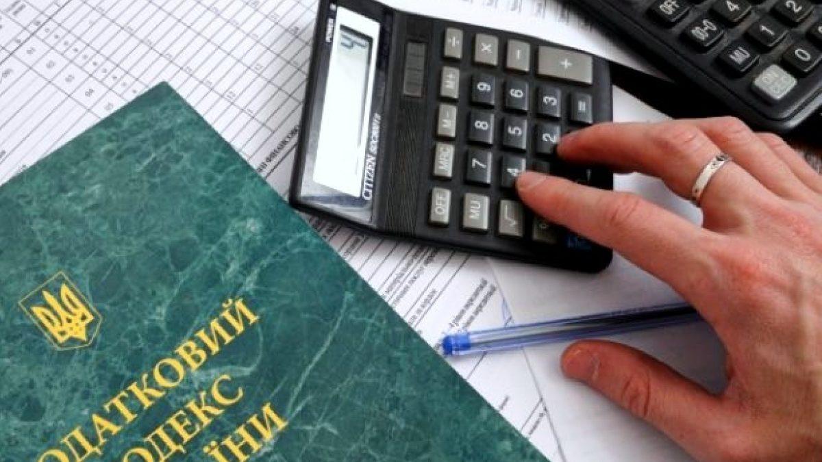 В Запорожье предприятие заплатило по бумагам  35 миллионов гривен вознаграждения несуществующему контрагенту