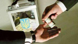 На Запоріжжі представники проросійських політичних партій намагаються підкупити виборців