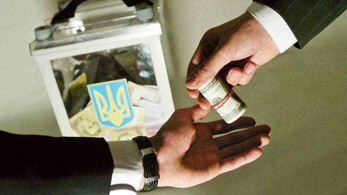 На Запорожье представители пророссийских политических партий пытаются подкупить избирателей