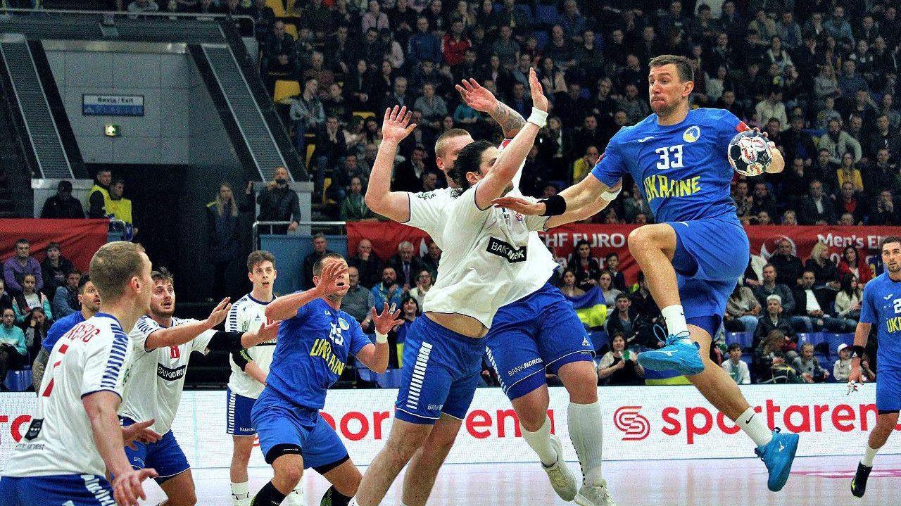 Стало известно, с кем сразятся запорожские гандболисты на Чемпионате Европы