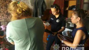 Запорожские полицейские выписали административный протокол горе-родителям, которые не заботились о своих детях
