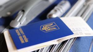 Украина занимает 44 место в рейтинге лучших паспортов мира