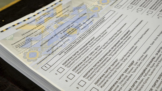 У Запоріжжі за мажоритаркою проходять кандидати від «Слуги народи»: в області борються «старі» політики