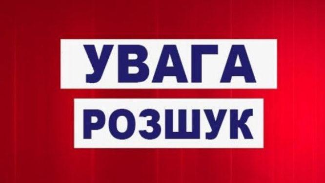 В Запоріжжі 12 днів тому зник чоловік, - ФОТО