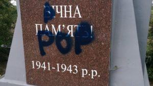 В Запорізькій області вандали спаплюжили меморіал, - ФОТО