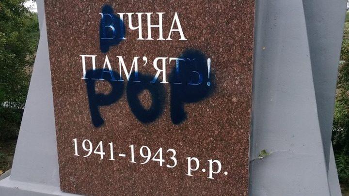В Запорожской области вандалы осквернили мемориал, - ФОТО