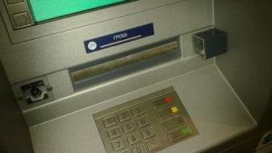 В Заводському районі підірвали банкомат