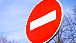 Увага: в Запоріжжі  тимчасово перекриють дорогу