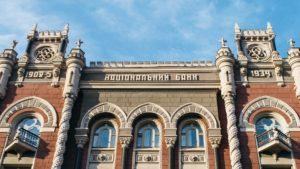 В Україні почали запроваджувати міжнародний стандарт номера банківського рахунку