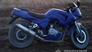 Поліція повернула вкрадений мотоцикл власникові