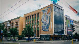 Известную мозаику на главном почтамте закроет рекламный баннер