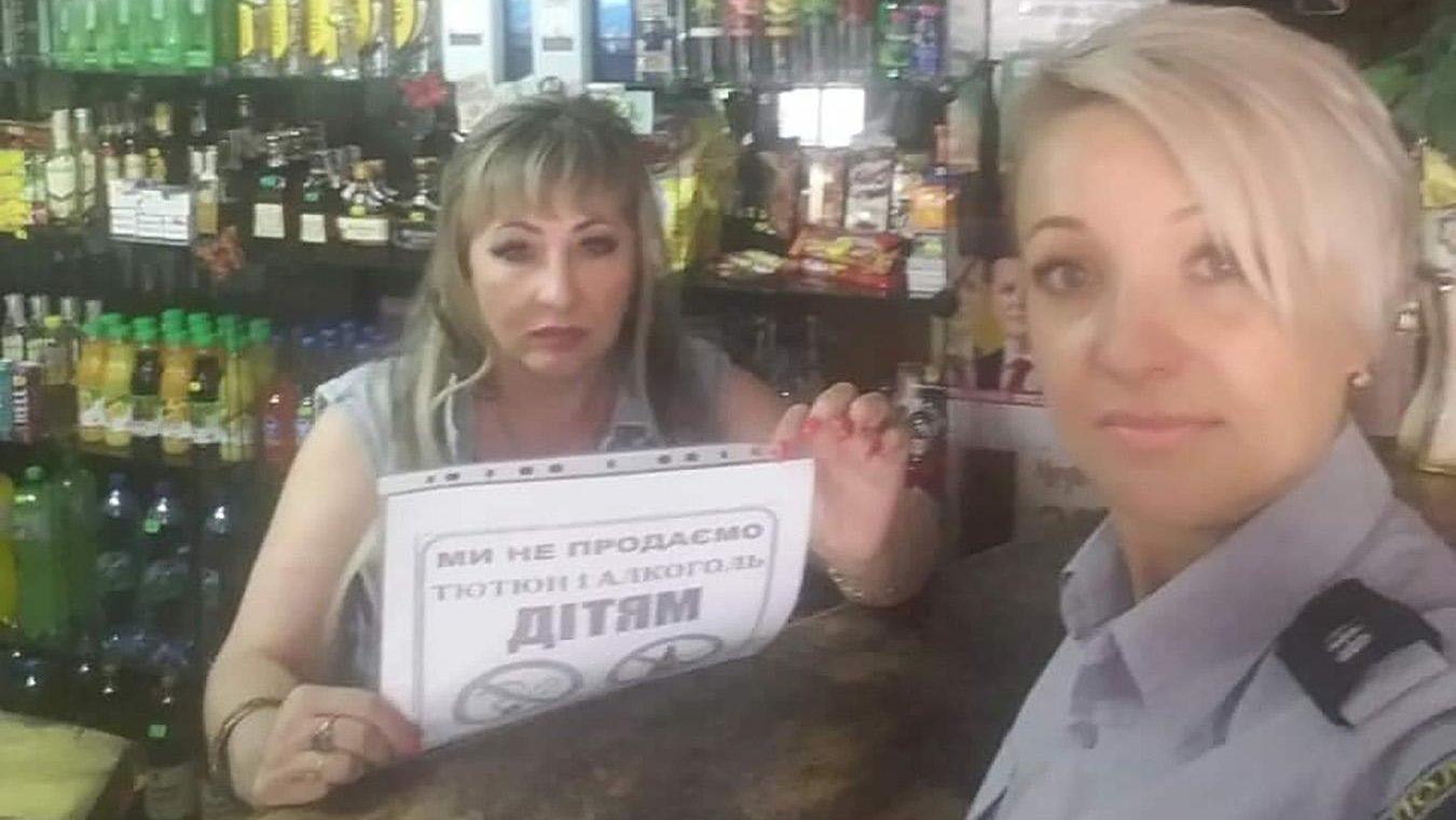 Поліцейські Запорізької області нагадали про відповідальність за продаж алкоголю і сигарет неповнолітнім