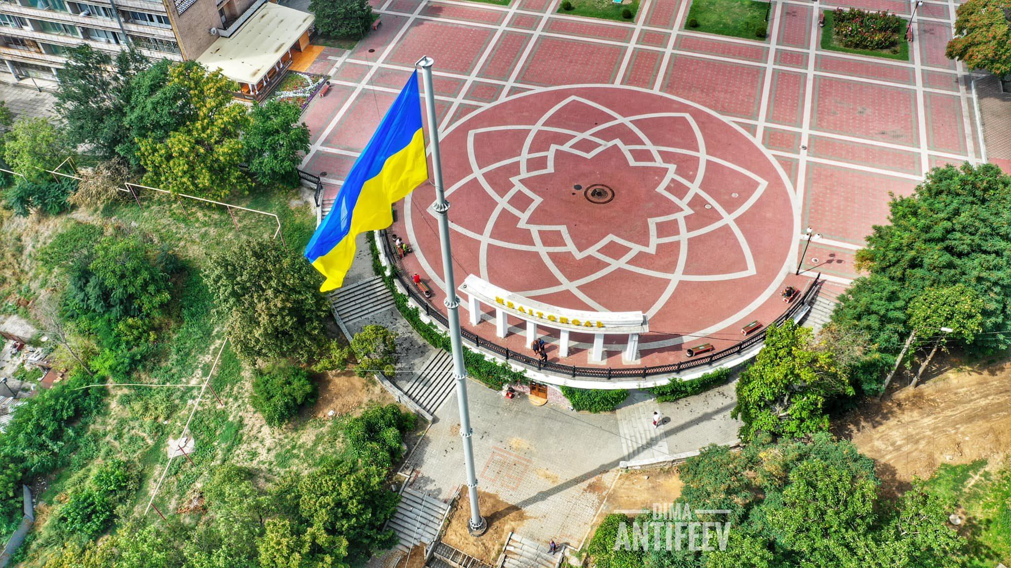 В Мелитополе отметят День независимости: программа празднования