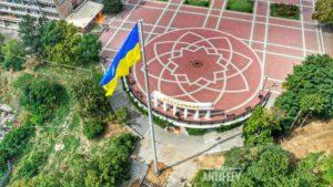 В Запорожской области установили рекордный флагшток, - ФОТО