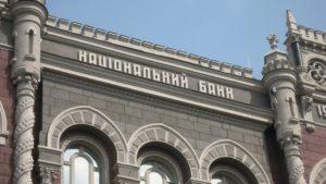 НБУ заперечує заборону використання рахунків ФОПів для особистих потреб