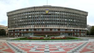 Депутати запорізької облради зберуться на пленарне засідання