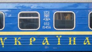 В Укрзалізниці пропонують підвищити ціни на пасажирські квитки