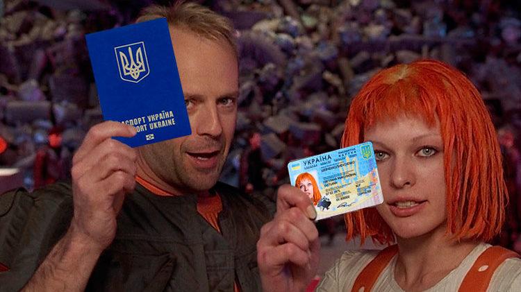 В Мелитополе изменился адрес паспортного стола