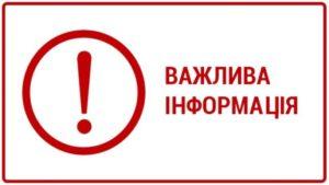 В Запорожской области бесследно исчез подросток, - ФОТО