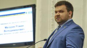 Романа Мазурика поновили на посаді очільника Запорізької місцевої прокуратури №2