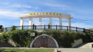 В Мелитополе на ремонт закрыли дорогу: как объезжать