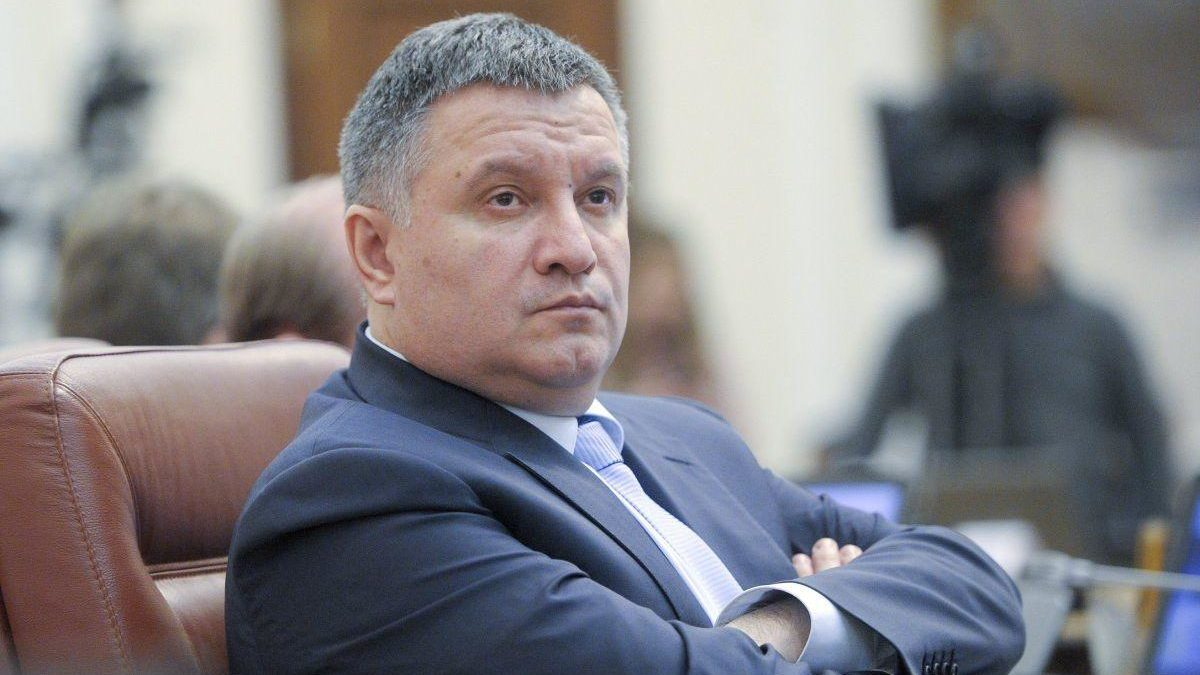 Арсен Аваков залишився на місці міністра МВС