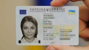 В Украине изменили правила фотографирования на документы
