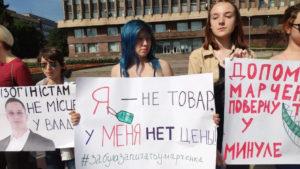 Запорожцы устроили под стенами облсовета протестную акцию и потребовали уволить оскандалившегося гендерного чиновника - ФОТО