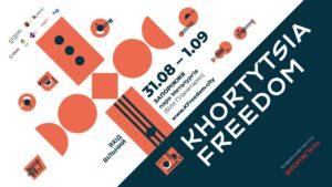 Повний гайд по фестивалю Khortytsia Freedom у Запоріжжі: як дістатися, кого послухати, як розважитися, – ОГЛЯД