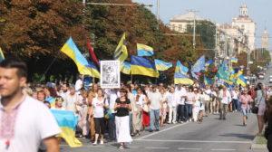 Сотні запоріжців провели ходу до Дня незалежності України, – ФОТОРЕПОРТАЖ