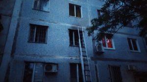 У Енергодарі згоріла квартира, – ФОТО