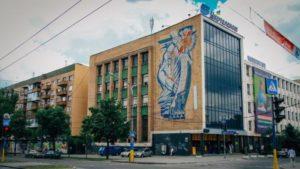 У Запоріжжі департамент архітектури заборонив «Укрпошті» розміщувати рекламу на місці мозаїки в центрі міста