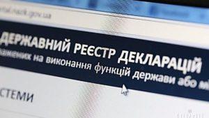Запорізький депутат «забув» задекларувати 460 тисяч від продажу майна