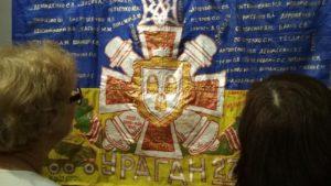 У запорізькому краєзнавчому музеї відкрилася виставка прапорів, – ФОТО