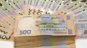 У Запоріжжі великий бізнес заплатив податків майже на 9 мільярдів гривень