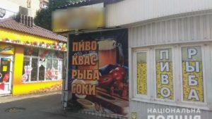 В Запорожье полицейские устроили рейды по нелегальным наливайкам и изъяли 1200 литров спиртных напитков