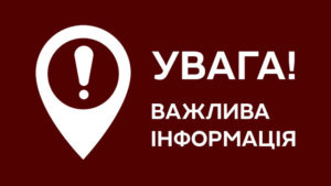 В Мелитополе разыскивают 14-летнего подростка
