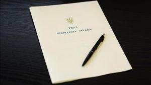 Президент наградил запорожских машиностроителей-сотрудников