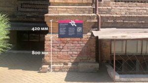 В Запоріжжі з'являться туристичні таблички з QR кодами: де їх шукати