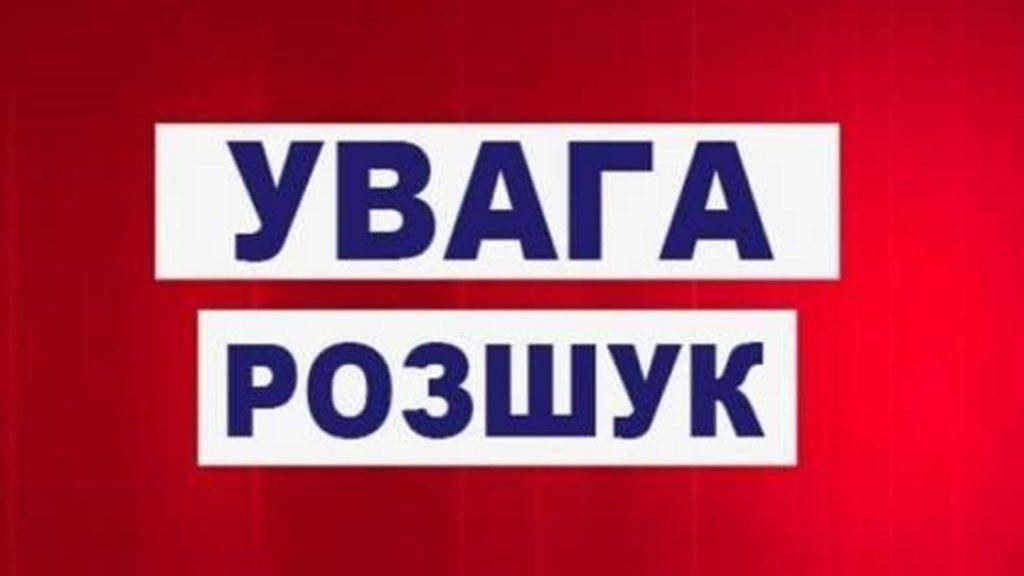 Внимание, розыск: в Запорожье пропала женщина с грудным ребенком, – ФОТО