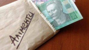 Запорізькі діти отримали 375 мільйонів гривень заборгованих аліментів