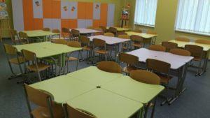 Министерство образования Украины опубликовало рекомендации по датам школьных каникул