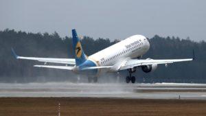 Встигай придбати: МАУ ввела знижки на рейси із Запоріжжя до Європи