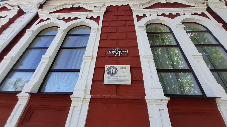 В одному з міст Запорізької області на історичних будівлях з'явилися інформаційні таблички