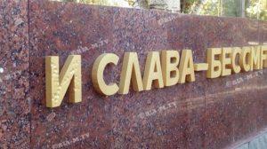 В Запорізькій області на кладовищі у центрі міста стався черговий акт вандалізму, - ФОТО