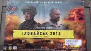 В Запоріжжі відбулася прем'єра фільму «Іловайськ-2014. Батальйон «Донбас»