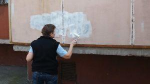 В Заводському районі активісти зафарбували рекламу з продажу наркотиків, - ФОТО