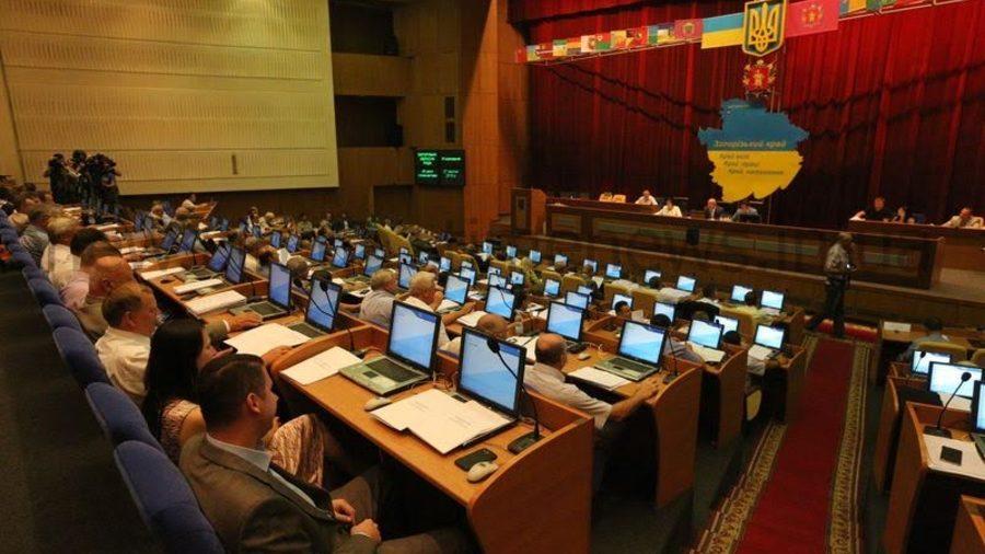 Запорізьких депутатів облради скликають на сесію